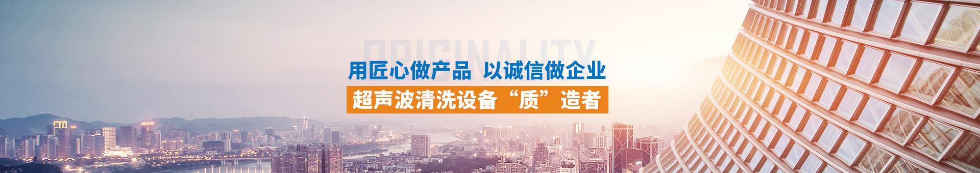 金泰瀛-用匠心做产品,以诚信做企业