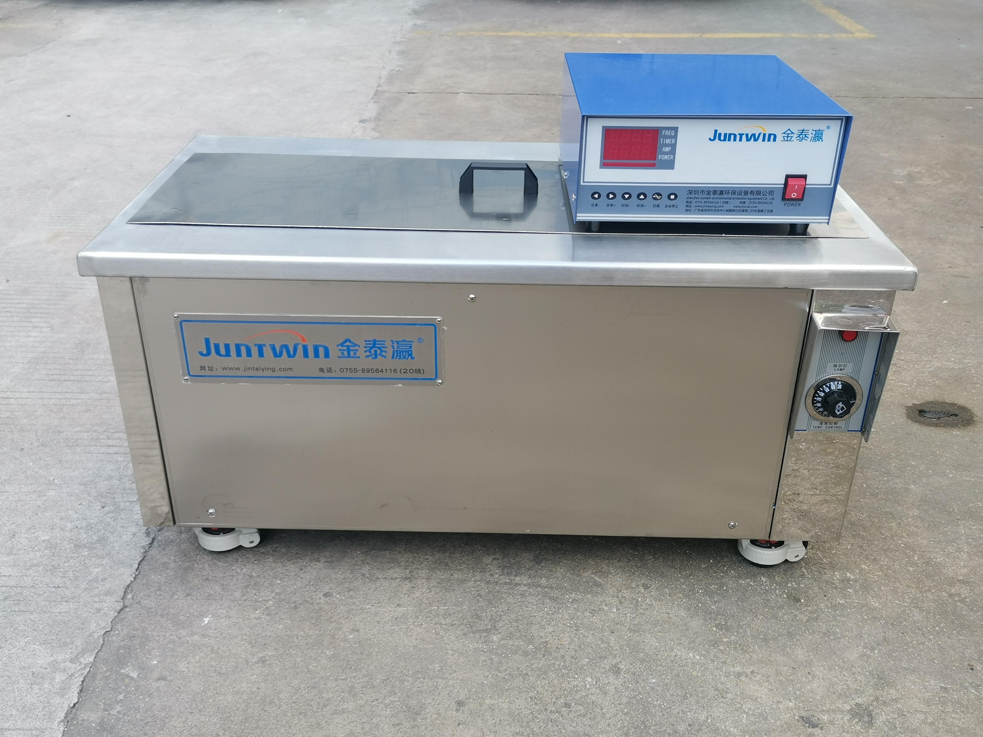 除锈单槽超声波清洗机