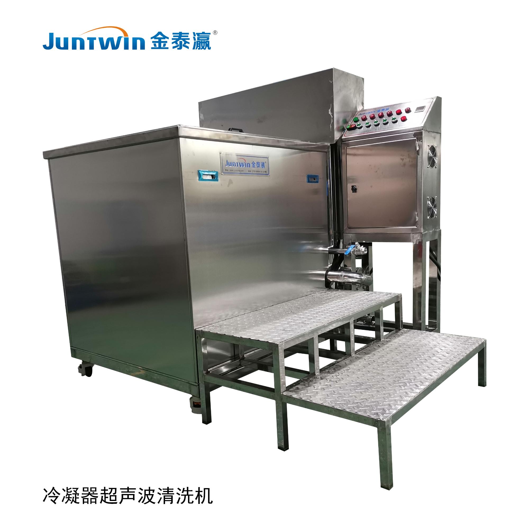 熔喷布机喷头专用清洗机