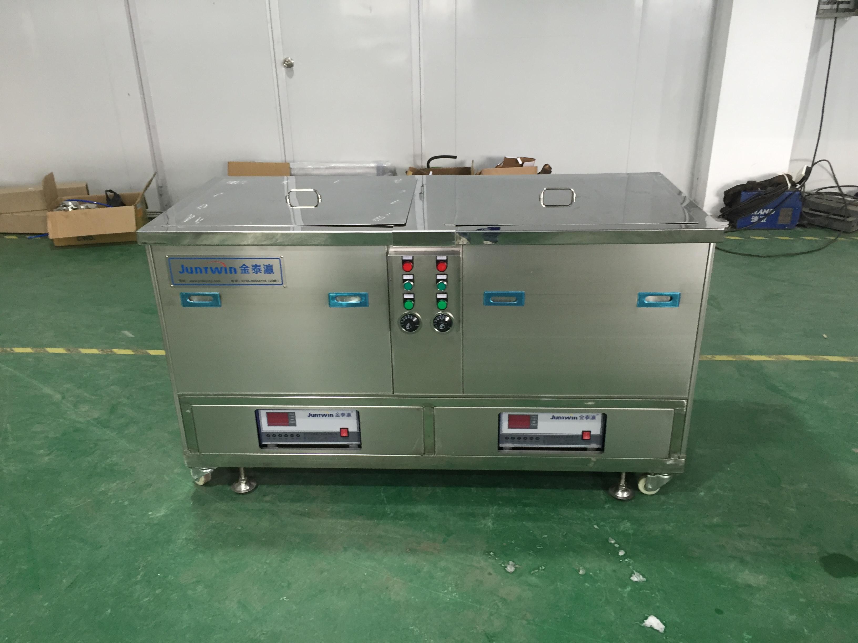 双槽电解多功能超声波清洗机JTA-2036T