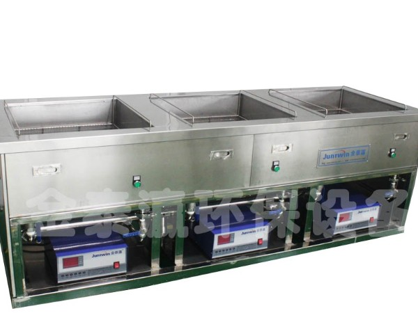 三槽超声波清洗机(多种规格大小)