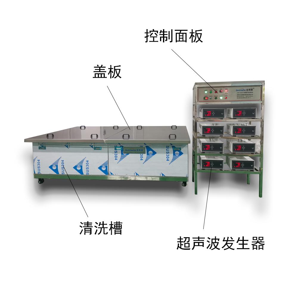 多功能单槽超声波清洗机定制