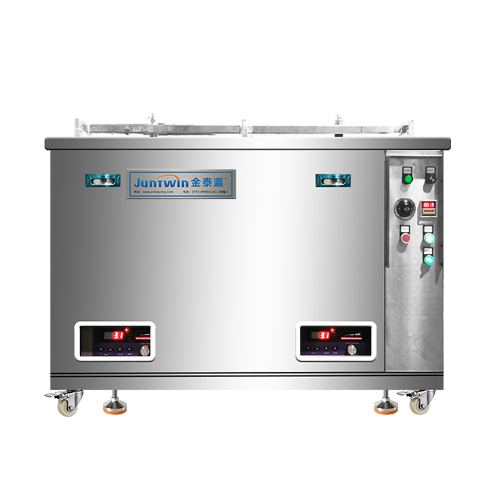 压铸铝件专用多功能超声波清洗机