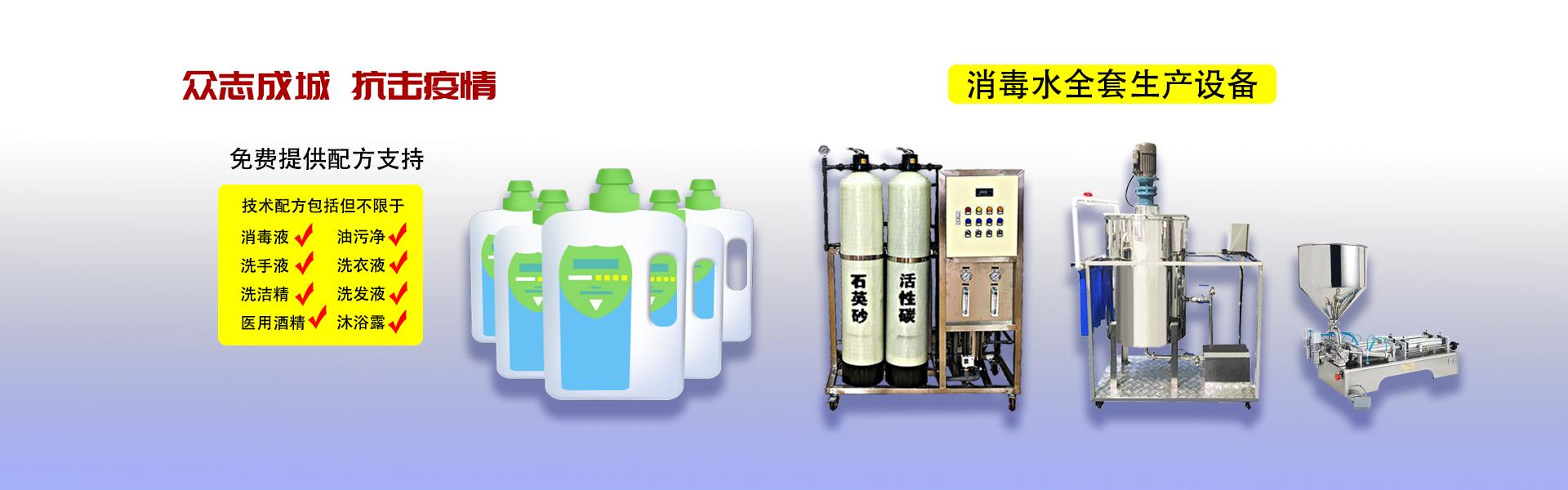 金泰瀛-超声波工业清洗方案供应商