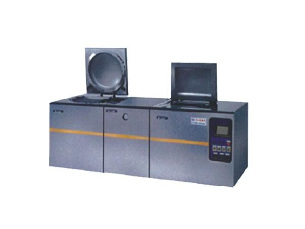 真空碳氢超声波清洗机