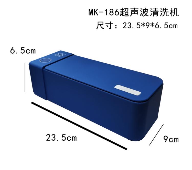 眼镜清洗机|小型便携式清洗机